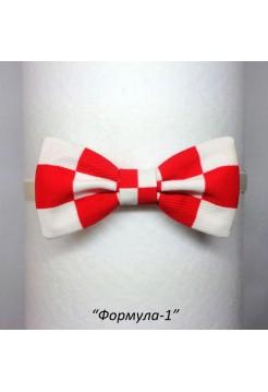 Детская бабочка ФОРМУЛА-1