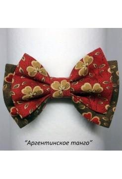 Галстук-бабочка АРГЕНТИНСКОЕ ТАНГО