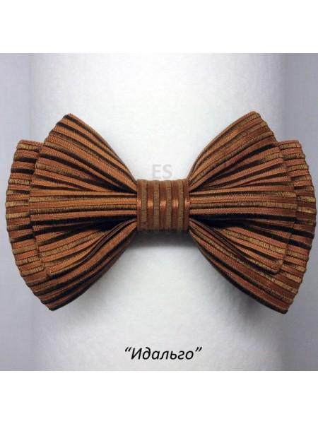 Галстук-бабочка ИДАЛЬГО