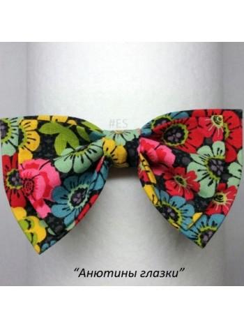 Галстук-бабочка АНЮТИНЫ ГЛАЗКИ