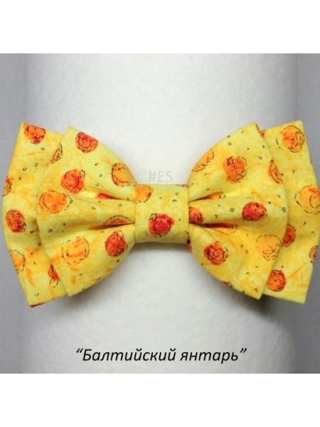 Галстук-бабочка БАЛТИЙСКИЙ ЯНТАРЬ