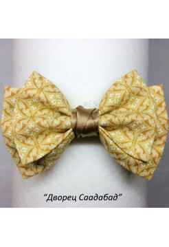 Галстук-бабочка ДВОРЕЦ СААДАБАД