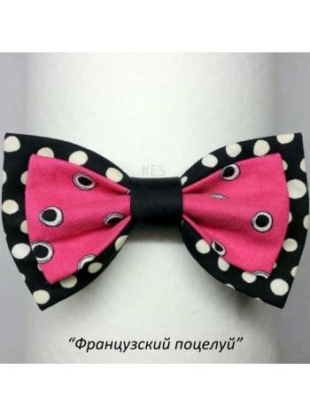 Галстук-бабочка ФРАНЦУЗСКИЙ ПОЦЕЛУЙ