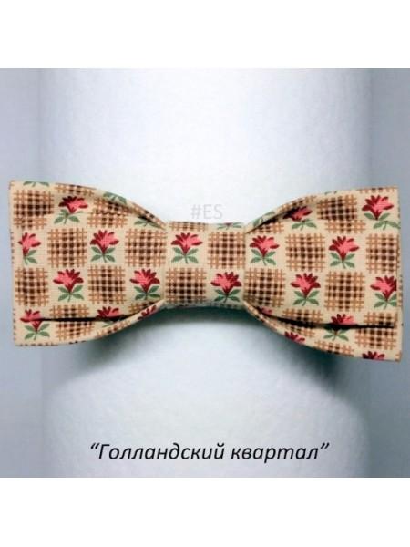 Галстук-бабочка ГОЛЛАНДСКИЙ КВАРТАЛ