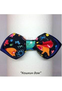 Галстук-бабочка КОШКИН ДОМ