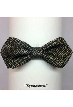 Галстук-бабочка КУРШЕВЕЛЬ