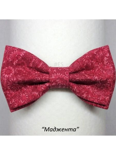 Галстук-бабочка МАДЖЕНТА