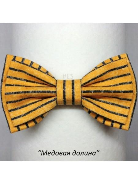 Галстук-бабочка МЕДОВАЯ ДОЛИНА