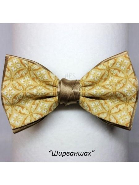 Галстук-бабочка ШИРВАНШАХ