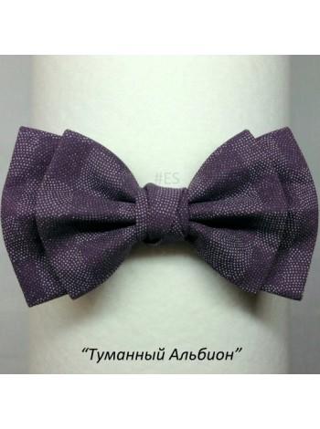 Галстук-бабочка ТУМАННЫЙ АЛЬБИОН