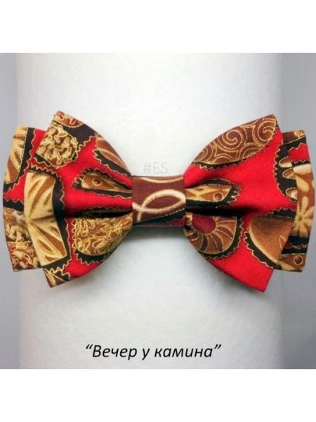 Галстук-бабочка ВЕЧЕР У КАМИНА