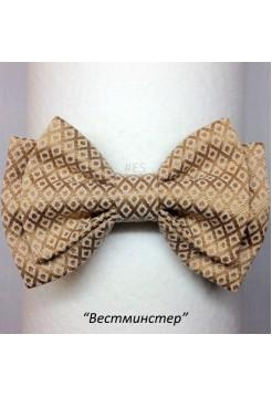 Галстук-бабочка ВЕСТМИНСТЕР