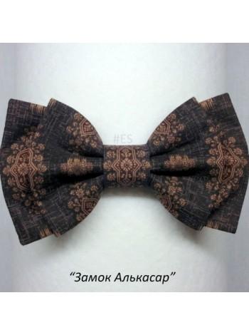 Галстук-бабочка ЗАМОК АЛЬКАСАР